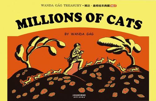 婉达·盖格绘本典藏(1):Millions of cats(英文朗读版)