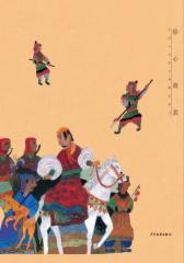 绘心寓意·中国古代寓言典藏画书合集(套装共10本)