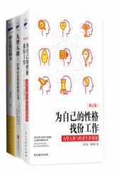 职场读本(共3册)