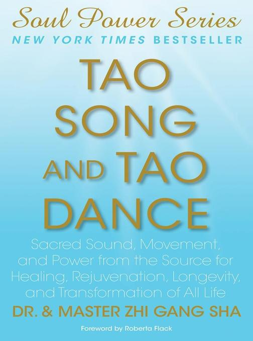 Tao Song and Tao Dance