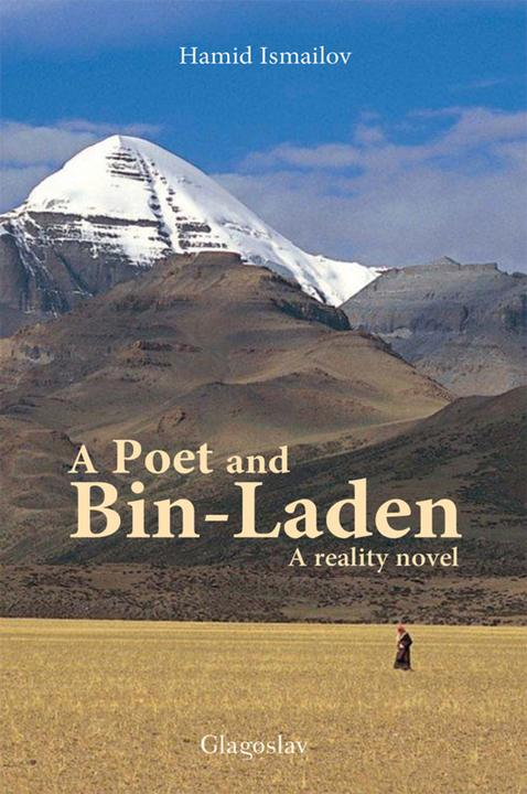 A Poet and Bin-Laden: A Reality Novel
