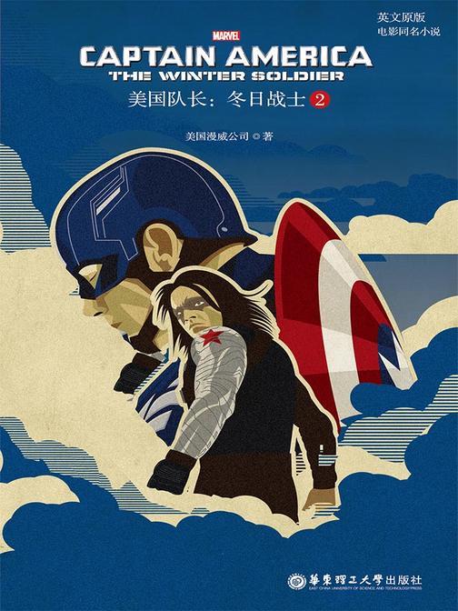 英文原版. Captain America:The Winter Soldier 美国队长2:冬日战士(电影同名小说)