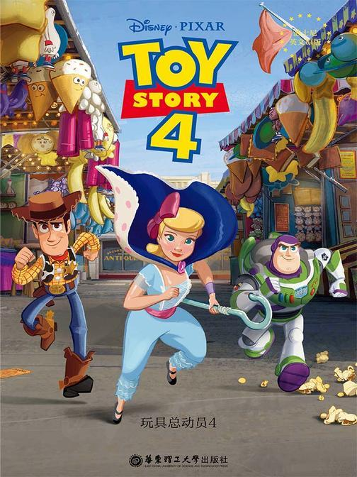 迪士尼英文原版.玩具总动员4 Toy Story 4