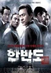 韩半岛(影视)
