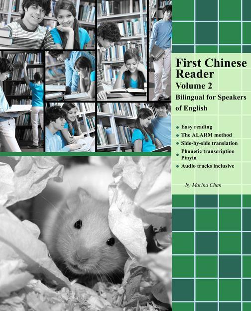 First Chinese Reader Volume 2: Bilingual for Speakers of English