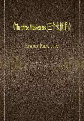 The three Musketeers (三个火枪手)