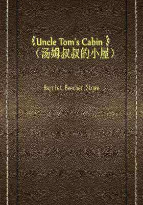 Uncle Tom's Cabin (汤姆叔叔的小屋)
