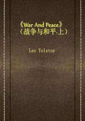 War And Peace(战争与和平·上)
