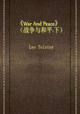 War And Peace(战争与和平·下)