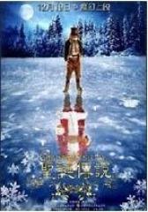 圣诞传说(影视)