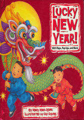 Lucky New Year! (Little Golden Book) 新年好!(金色童书) ISBN 9780375852244(试读本)