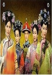 万凰之王 粤语(影视)