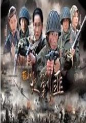 瑶山大剿匪(影视)