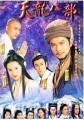 天龙八部 粤语(影视)