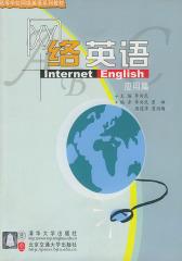 网络英语应用篇(仅适用PC阅读)