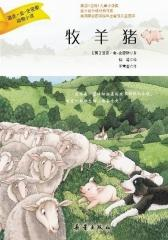 迪克·金-史密斯动物小说(12册)(试读本)(仅适用PC阅读)