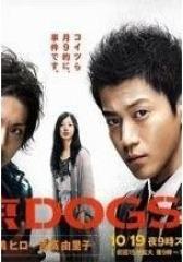东京DOGS(影视)