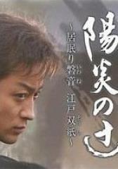 烈阳街头第一季(影视)
