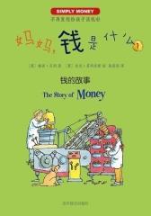 妈妈,钱是什么?(全6册)(试读本)(仅适用PC阅读)