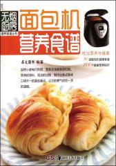 面包机营养食谱