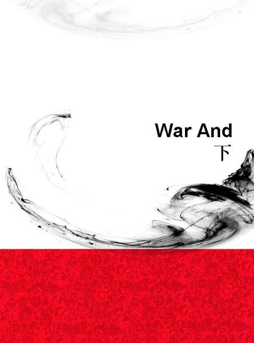 War And Peace 下