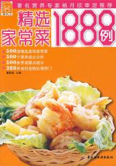 精选家常菜1888例