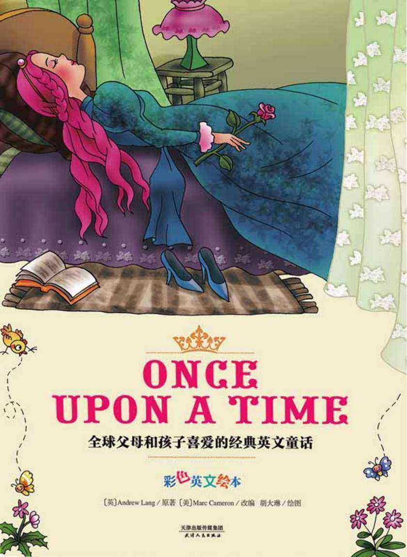 ONCE UPON A TIME:全球父母和孩子喜爱的经典英文童话(全彩色英文绘本)