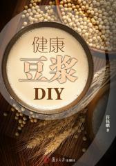 健康豆浆DIY