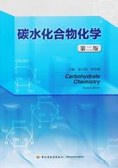 碳水化合物化学(第二版)(仅适用PC阅读)