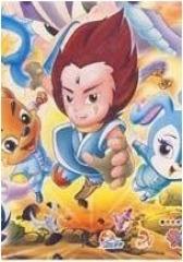 虹猫蓝兔阿木星(影视)
