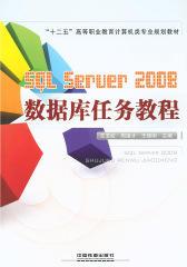 SQL Server 2008数据库任务教程