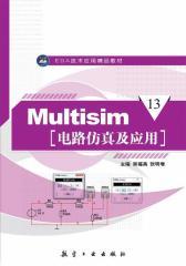 Multisim电路仿真及应用