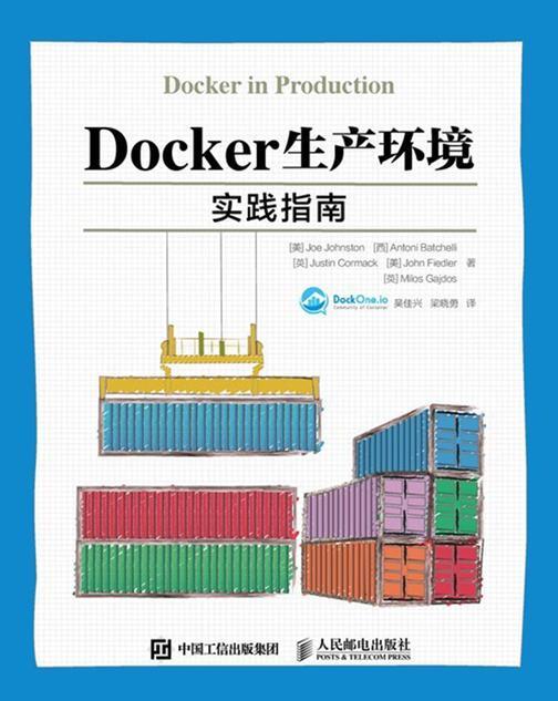 Docker生产环境实践指南
