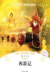 小学语文分级阅读丛书:西游记(仅适用PC阅读)