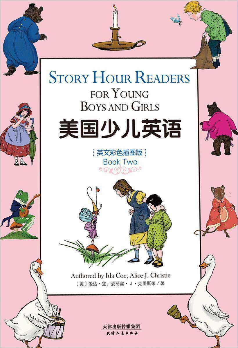 美国少儿英语=Story hour readers for young boys and girls:英文彩色插图版.2