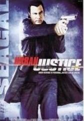 捍卫正义(影视)
