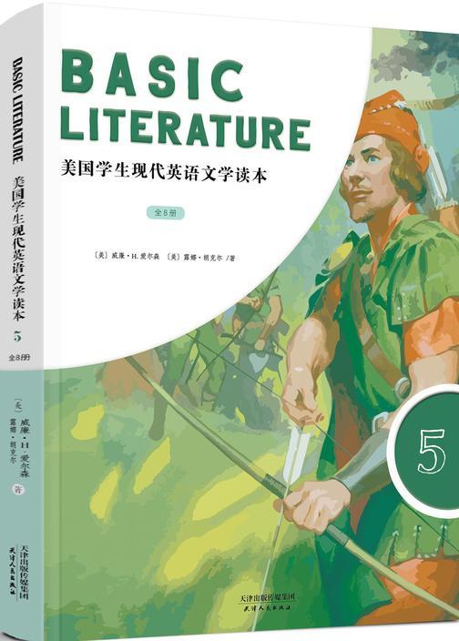BASIC LITERATURE:美国学生现代英语文学读本(英文原版 第5册)