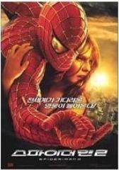 蜘蛛侠2(影视)