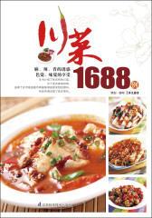 川菜1688例