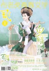 飞魔幻(2013年3月)(中)(总第178期)(电子杂志)