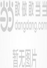 杨贵与红旗渠(修订版)