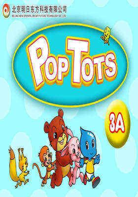 Pop Tots幼儿英语3A(多媒体电子书)(仅适用PC阅读)