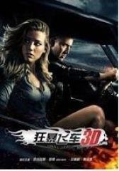 狂暴飞车3D 国语版(影视)