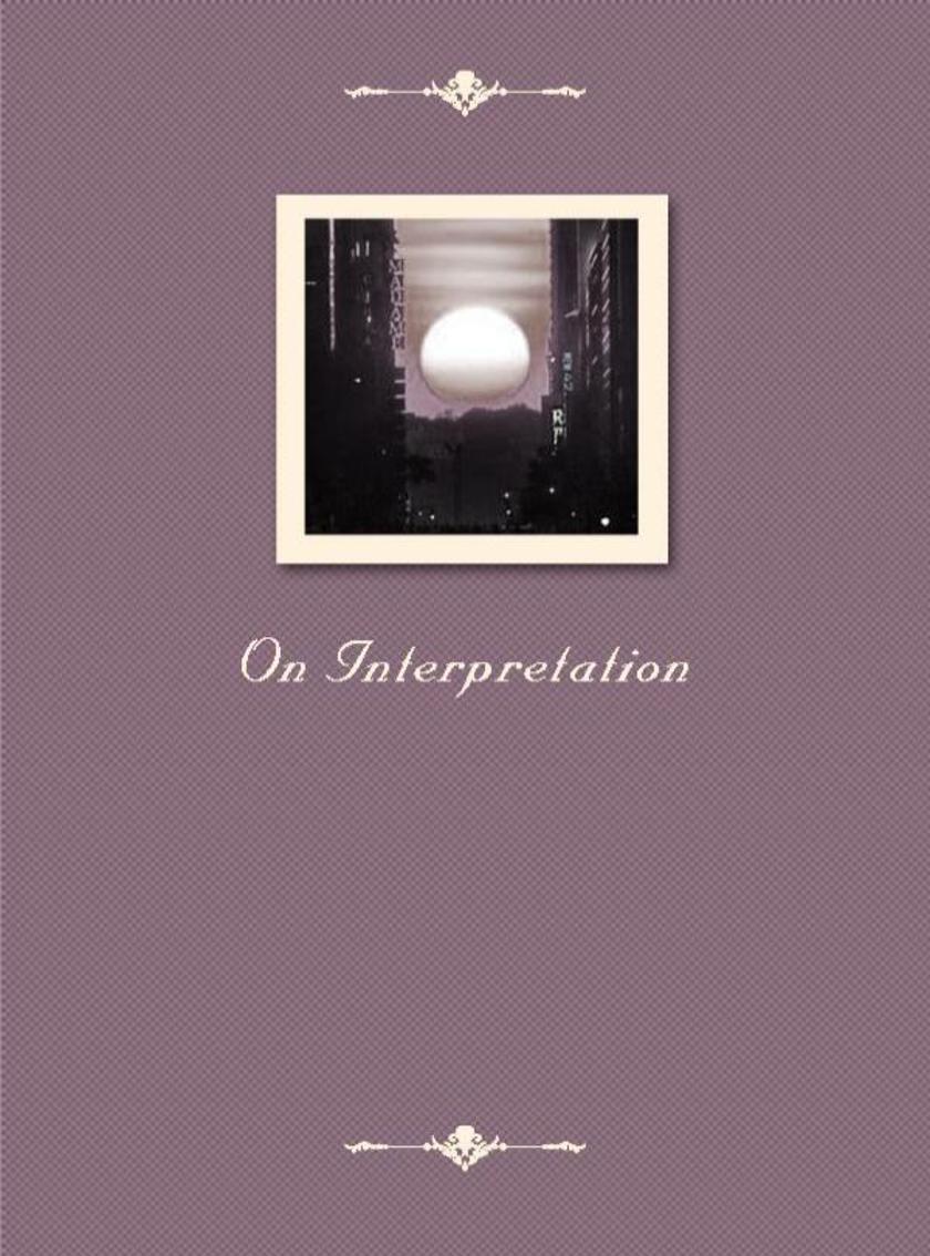 On Interpretation