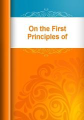 On the First Principles of Government
