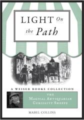 The Light on the Path