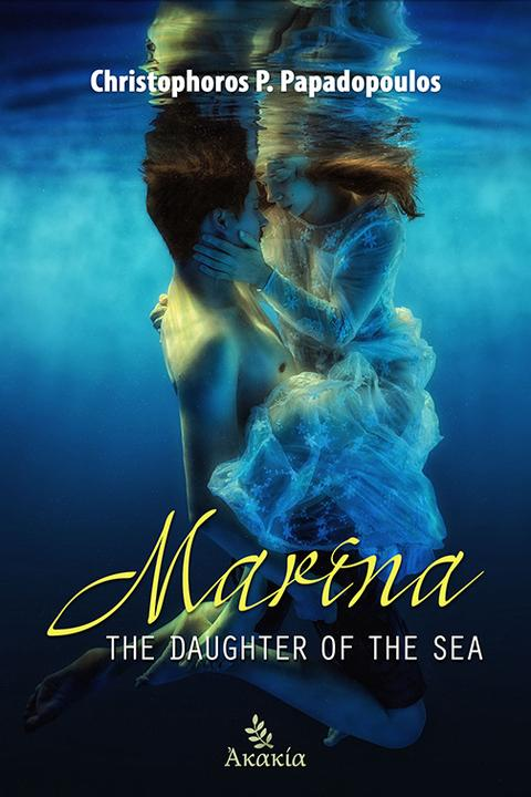 Marina, The Daughter of the Sea