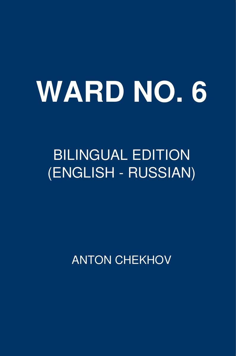 Ward No. 6: Bilingual Edition (English - Russian)