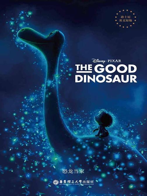 迪士尼英文原版·恐龙当家