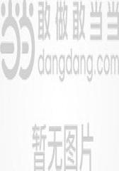 鲁迅藏百纳本二十四史——晋书(卷十)
